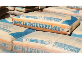 Цемент пц-500 д0 (без добавок) , 50 кг со склада
