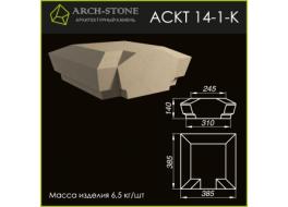 Крышка тумбы АС КТ 14-1-K
