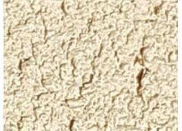 Цветной кладочный раствор Основит Брикформ 011 Супербелый МС 11