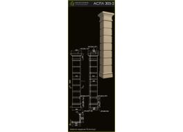 Пилястра АС ПЛ 305-2