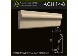 Наличник AC Н 14-8