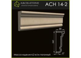 Наличник AC Н 14-2