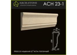 Наличник AC Н 23-1