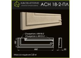 Наличник AC Н 18-2-ПЛ
