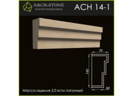 Наличник AC Н 14-1