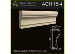 Наличник AC Н 15-4