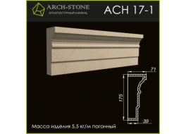 Наличник AC Н 17-1