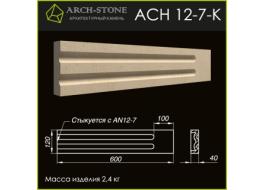 Наличник AC Н 12-7-K