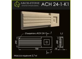 Наличник AC Н 24-1-K1