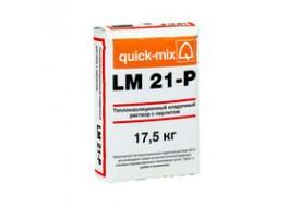 Теплый кладочный раствор с перлитом lm 21-р Quick-MIX