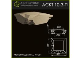 Крышка тумбы АС КТ 10-3-П