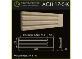 Наличник AC Н 17-5-K