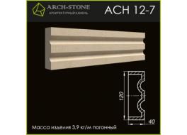 Наличник AC Н 12-7