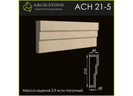 Наличник AC Н 21-5