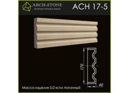Наличник AC Н 17-5