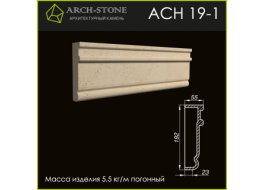 Наличник AC Н 19-1