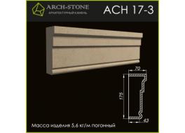 Наличник AC Н 17-3