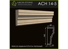 Наличник AC Н 14-5