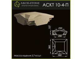 Крышка тумбы АС КТ 10-4-П