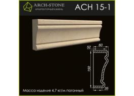 Наличник AC Н 15-1